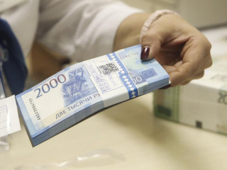 The loan offer between particulars is faster